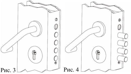 comfortlock2